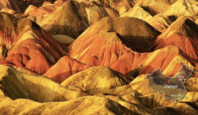 Zhangye's Danxia Landscape – Rainbow Mountains