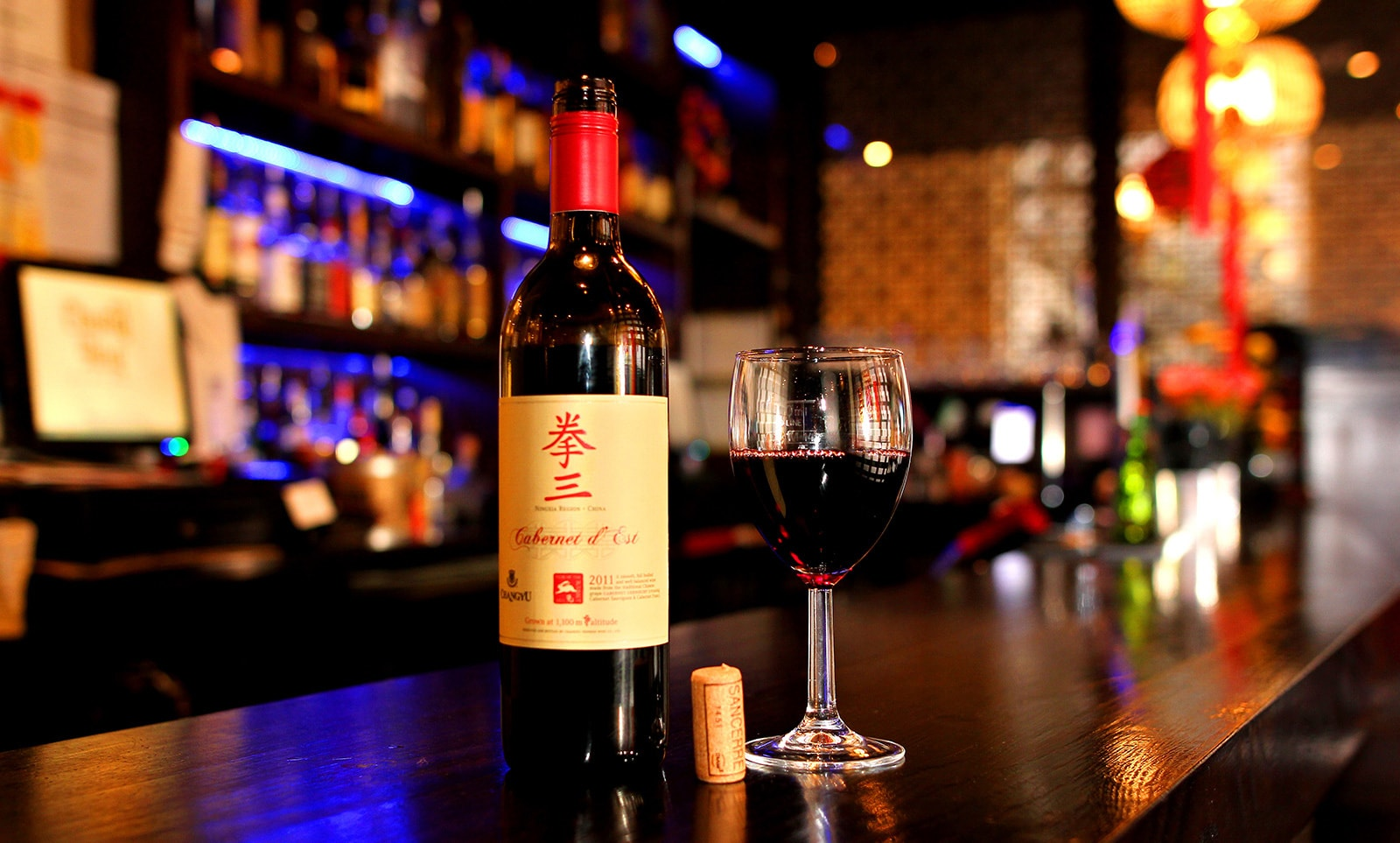 Changyu Cabernet D'est - Chinese Wine